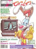 amstrad_sinclair_ocion_2.jpg